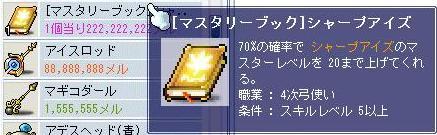20071116173315.jpg