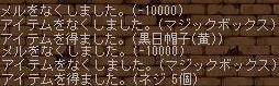20071203081602.jpg