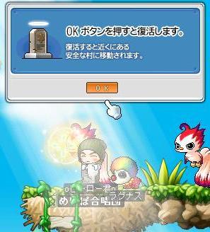 20080101074108.jpg