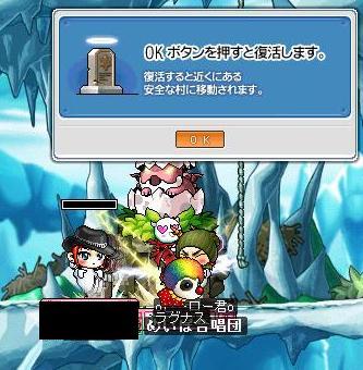 20080101074136.jpg