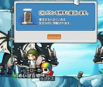 20080101080945.jpg
