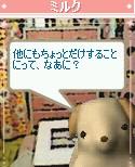 2005y10m20d_205419484.jpg