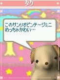 2005y10m21d_102927781.jpg