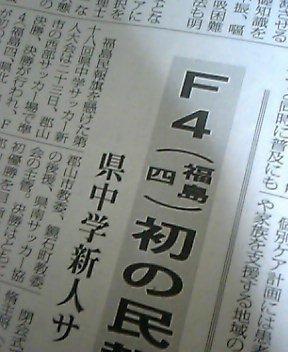 fs.jpg