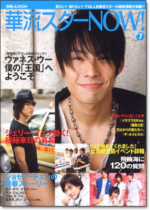 7_hyoshi.jpg