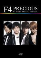 DVD1.jpg