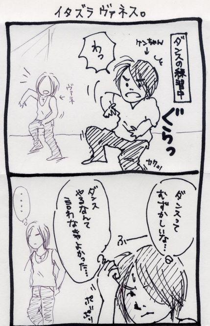 danceken1.jpg