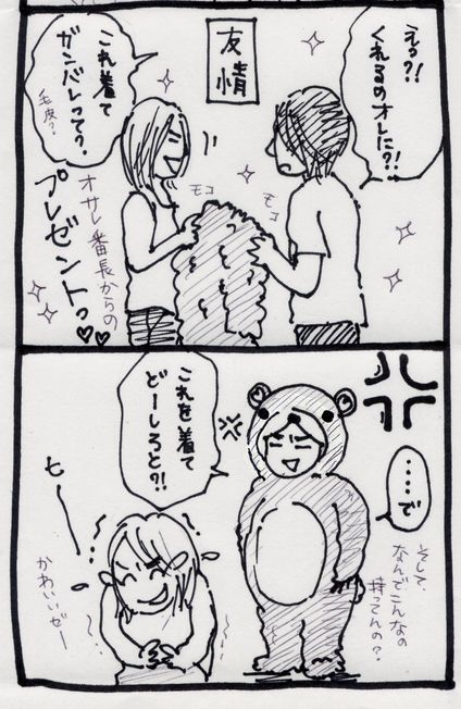 danceken2.jpg