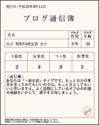 tushinbo_img.jpg