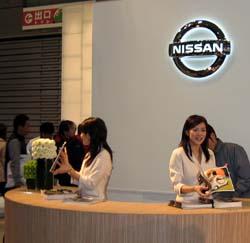 NISSAN 01