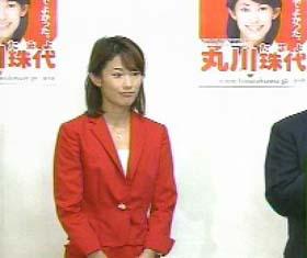参議院選挙2007.jpg