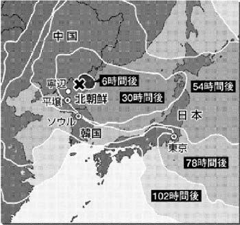 北核実験-1.jpg