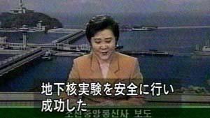 北核実験.jpg