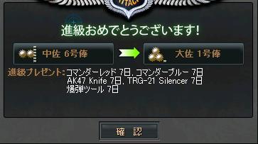 2011-04-13.jpg