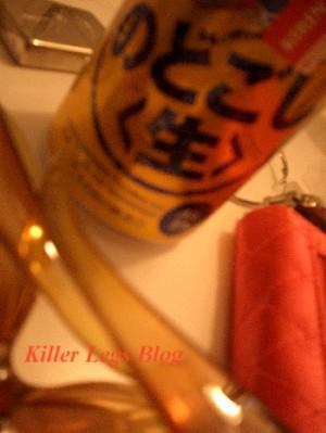 killer044.jpg