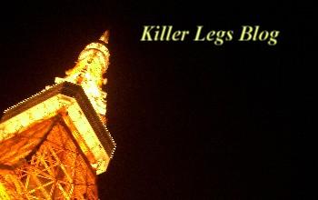 killer2148.jpg