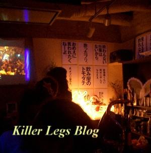 killer2264.jpg