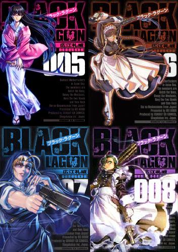 BLACK LAGOON 5-8