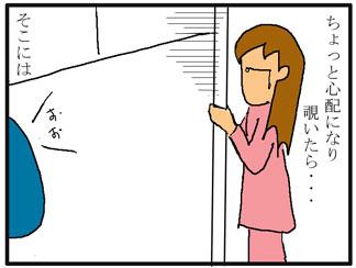 リズム天国ゴールド03