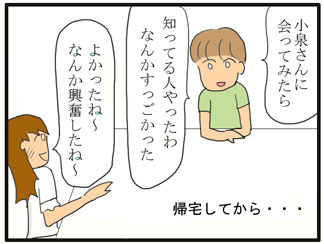 きぐるみ02