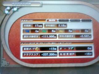 20090625193407
