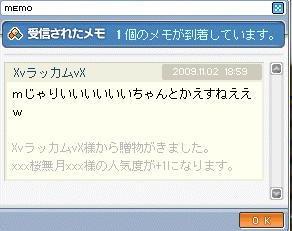 Maple091102_185954.jpg