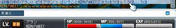 Maple091227_211103.jpg