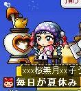 Maple100208_212742.jpg