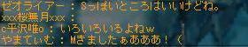 Maple100222_200053.jpg