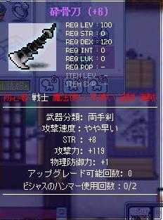 Maple100321_014107.jpg