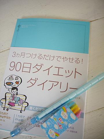 conv0114_20080927131644.jpg