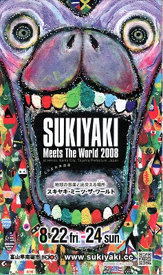 SUKIYAKI MEETS THE WORLD