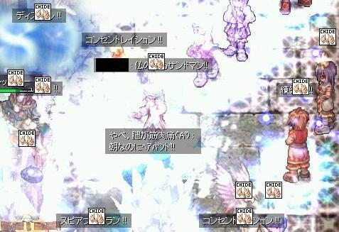 Gv_LK16.jpg