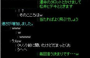 dun_seitai1.jpg