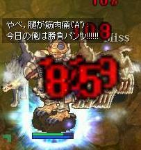 play_LK12.jpg