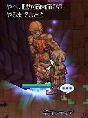 play_LK4