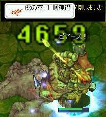 play_LK_ET_5.jpg