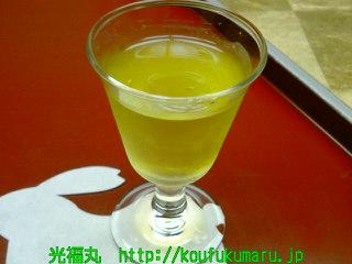 食前酒~ハチミツシークワーサ酒~