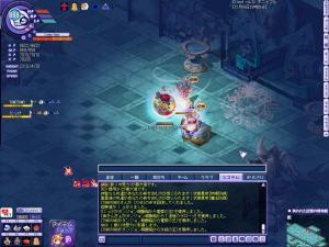 TWCI_2009_12_15_23_25_42.jpg