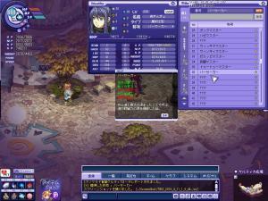 TWCI_2010_4_11_1_10_5.jpg