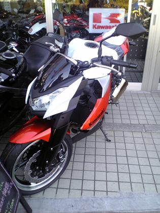 NewZ1000