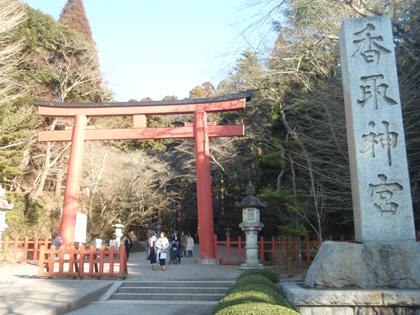 香取神社100130