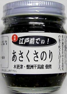 asakusa_330.jpg