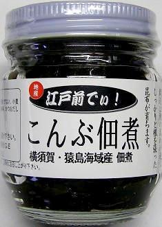 konbu_330.jpg