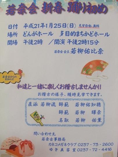 DSCF1825.jpg