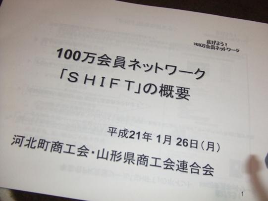 DSCF1983.jpg