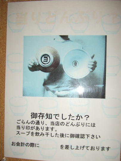 DSCF2382.jpg