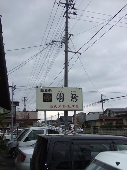 DSCF3617.jpg
