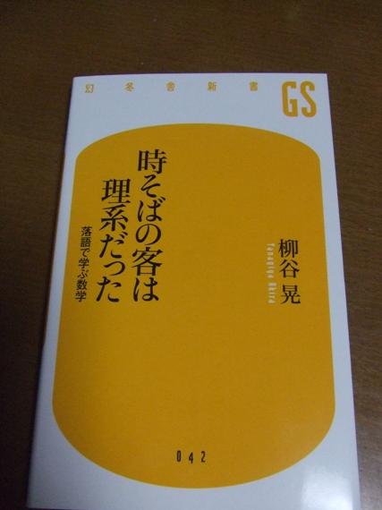 DSCF4507.jpg