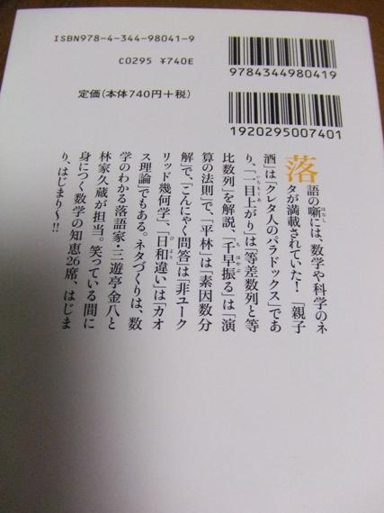 DSCF4547.jpg